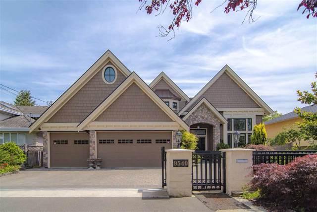 9540 Piermond Road, Richmond, BC V7E 1M9 (#R2431187) :: RE/MAX City Realty