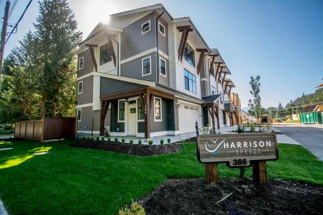 386 Pine Avenue #27, Harrison Hot Springs, BC V0M 1K0 (#R2437612) :: RE/MAX City Realty