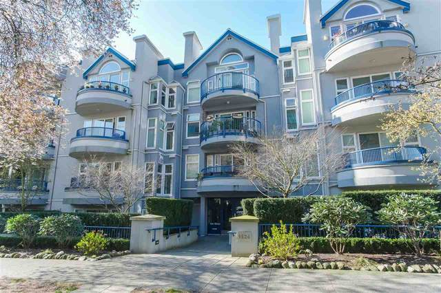 1924 Comox Street #411, Vancouver, BC V6G 1R4 (#R2458221) :: 604 Realty Group