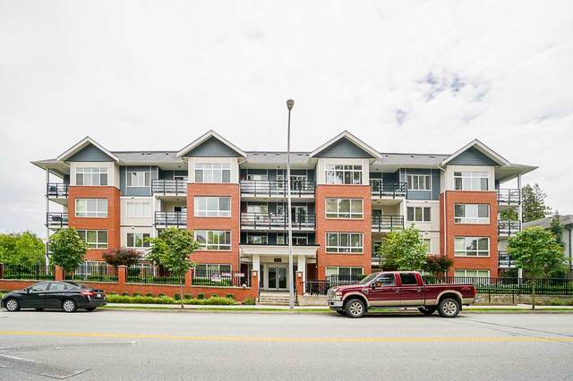2268 Shaughnessy Street #201, Port Coquitlam, BC V3C 0C3 (#R2468365) :: Ben D'Ovidio Personal Real Estate Corporation | Sutton Centre Realty