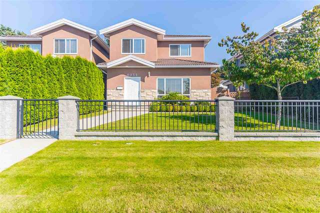 6235 Winch Street, Burnaby, BC V5B 2L4 (#R2495578) :: Ben D'Ovidio Personal Real Estate Corporation | Sutton Centre Realty