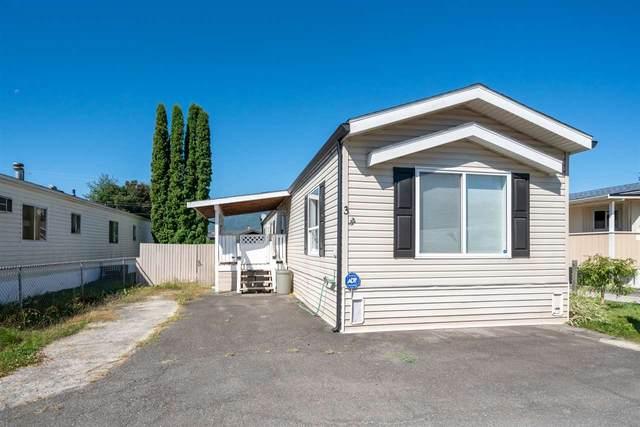 6900 Inkman Road #33, Agassiz, BC V0M 1A1 (#R2496135) :: Ben D'Ovidio Personal Real Estate Corporation | Sutton Centre Realty