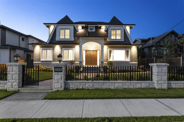 6833 Adair Street, Burnaby, BC V5B 2W8 (#R2497117) :: Initia Real Estate
