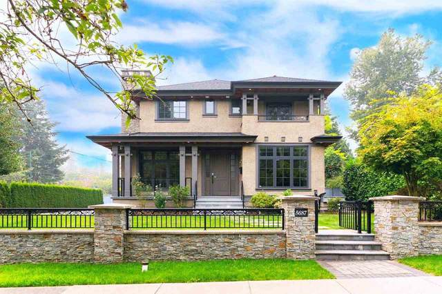 5687 Holland Street, Vancouver, BC V6N 2A7 (#R2499208) :: 604 Realty Group