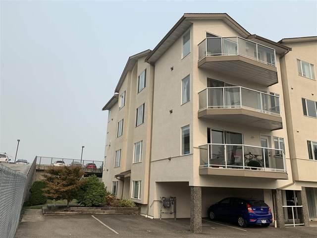 45729 Gaetz Street #304, Chilliwack, BC V2R 3P1 (#R2500305) :: Premiere Property Marketing Team
