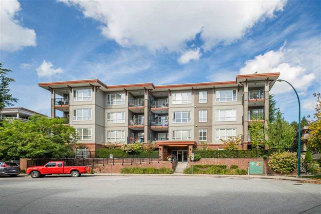 2473 Atkins Avenue #308, Port Coquitlam, BC V3C 0C4 (#R2501965) :: Ben D'Ovidio Personal Real Estate Corporation | Sutton Centre Realty