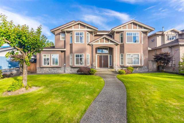 8842 Armstrong Avenue, Burnaby, BC V3N 2H7 (#R2503069) :: Ben D'Ovidio Personal Real Estate Corporation | Sutton Centre Realty