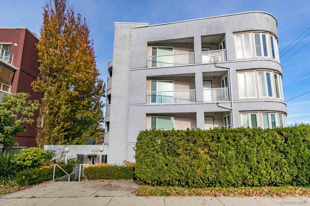 3505 W Broadway Street #303, Vancouver, BC V6R 2B5 (#R2503438) :: Premiere Property Marketing Team