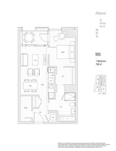 1550 Alberni Street #905, Vancouver, BC V0V 0V0 (#R2503976) :: 604 Realty Group