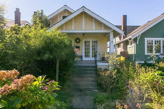 4667 Dunbar Street, Vancouver, BC V6S 2G8 (#R2504169) :: Ben D'Ovidio Personal Real Estate Corporation   Sutton Centre Realty
