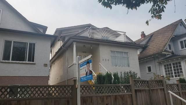230 E 17TH Avenue, Vancouver, BC V5V 1A7 (#R2504572) :: Homes Fraser Valley