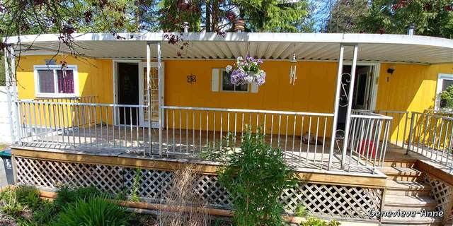 3295 Sunnyside Road #1, Anmore, BC V3H 4Z4 (#R2504929) :: 604 Home Group