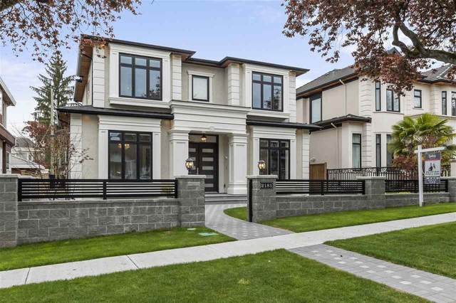 2181 W 22ND Avenue, Vancouver, BC V6L 1L4 (#R2506722) :: 604 Home Group