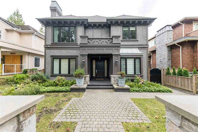 6520 Laburnum Street, Vancouver, BC V6P 5M5 (#R2509951) :: 604 Home Group