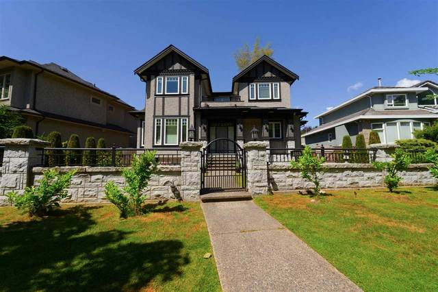 1869 W 64TH Avenue, Vancouver, BC V6P 2P4 (#R2510161) :: Initia Real Estate