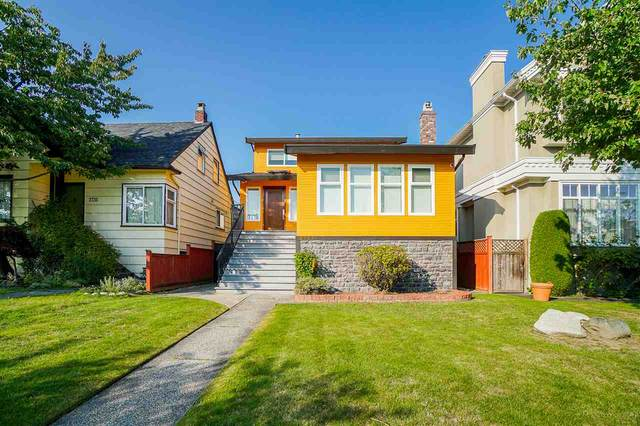 2727 W 20TH Avenue, Vancouver, BC V6L 1H1 (#R2510559) :: 604 Home Group