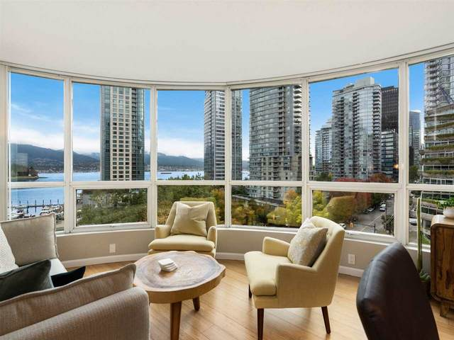 555 Jervis Street #702, Vancouver, BC V6E 4N1 (#R2510970) :: Initia Real Estate