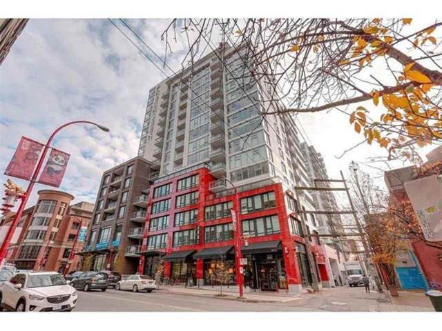 188 Keefer Street #716, Vancouver, BC V6A 0E3 (#R2511640) :: Initia Real Estate