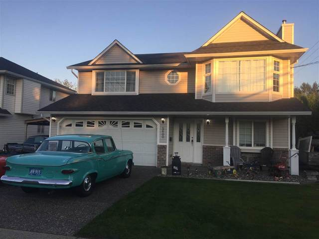 5600 Carter Road, Chilliwack, BC V2R 3J9 (#R2511864) :: Initia Real Estate
