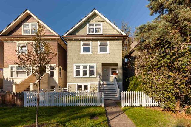 1953 W 1ST Avenue, Vancouver, BC V6J 1G7 (#R2512562) :: 604 Home Group