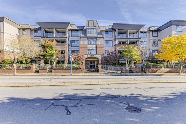 2478 Shaughnessy Street #214, Port Coquitlam, BC V3C 0A1 (#R2513058) :: Ben D'Ovidio Personal Real Estate Corporation | Sutton Centre Realty