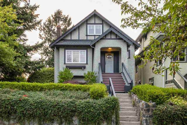 3969 Heather Street, Vancouver, BC V5Z 3L6 (#R2513426) :: Initia Real Estate