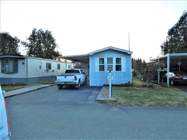 52324 Yale Road #47, Rosedale, BC V0X 1X1 (#R2540418) :: RE/MAX City Realty