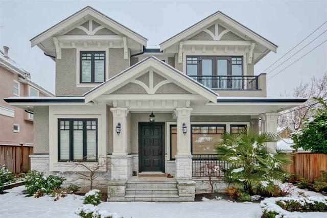 1121 Nanton Avenue, Vancouver, BC V6H 2C4 (#R2541519) :: Macdonald Realty