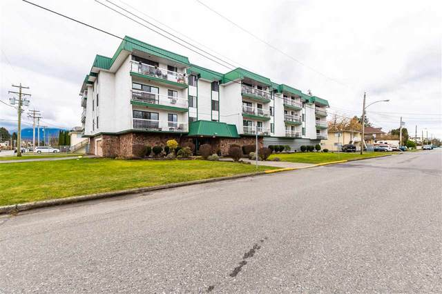 46374 Margaret Avenue #204, Chilliwack, BC V2P 2H1 (#R2541621) :: RE/MAX City Realty