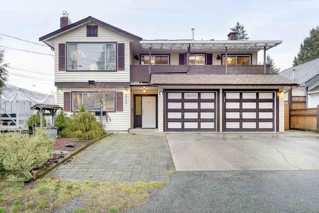 20607 Westfield Avenue, Maple Ridge, BC V2X 1L7 (#R2541727) :: RE/MAX City Realty