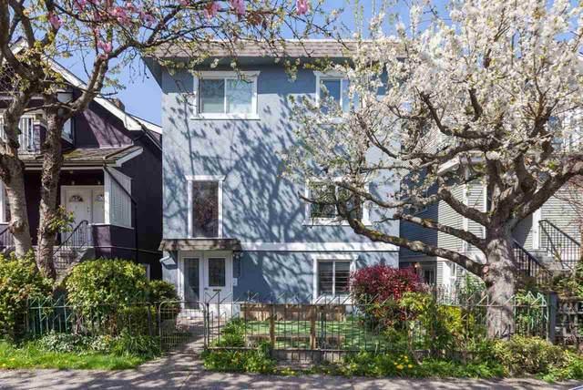 2633 Prince Albert Street, Vancouver, BC V5T 3X2 (#R2542046) :: RE/MAX City Realty