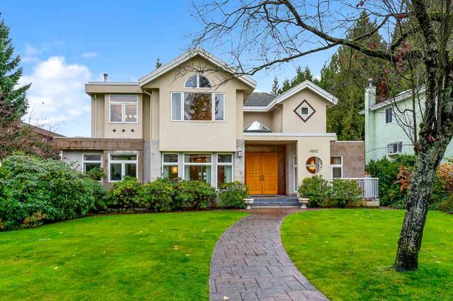 6683 Montgomery Street, Vancouver, BC V6P 4G3 (#R2543642) :: Macdonald Realty