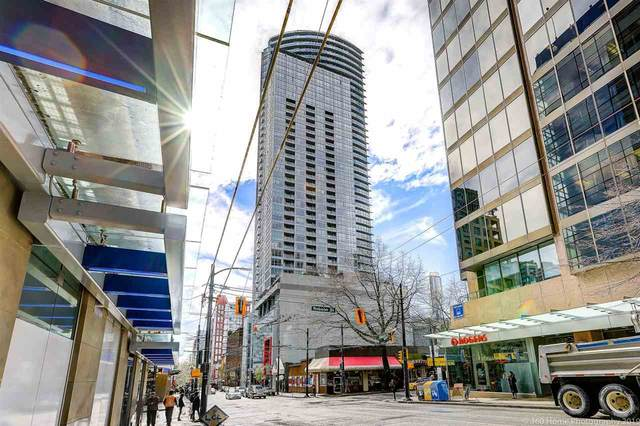 833 Seymour Street #2401, Vancouver, BC V6B 0G4 (#R2544420) :: Macdonald Realty