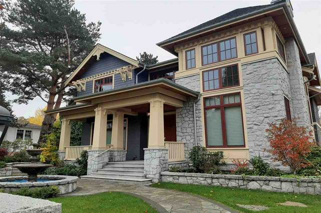 1050 Laurier Avenue, Vancouver, BC V6H 1Y3 (#R2544975) :: RE/MAX City Realty