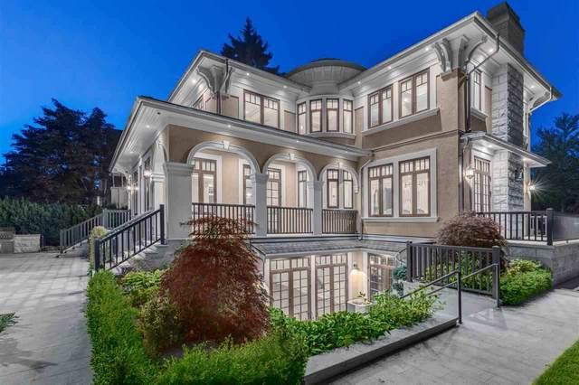 5887 Adera Street, Vancouver, BC V6M 3J1 (#R2545099) :: Macdonald Realty