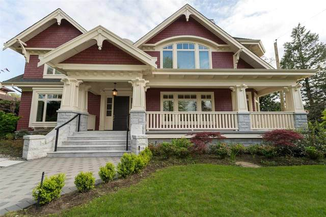 2088 W 17TH Avenue, Vancouver, BC V6J 2N4 (#R2545567) :: RE/MAX City Realty