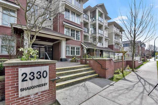 2330 Shaughnessy Street #205, Port Coquitlam, BC V3C 0B5 (#R2562980) :: Ben D'Ovidio Personal Real Estate Corporation | Sutton Centre Realty
