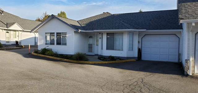 19171 Mitchell Road #12, Pitt Meadows, BC V3Y 2G3 (#R2569110) :: 604 Home Group