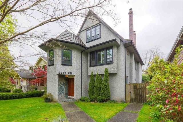 3076 W 11TH Avenue, Vancouver, BC V6K 2M6 (#R2575627) :: Initia Real Estate