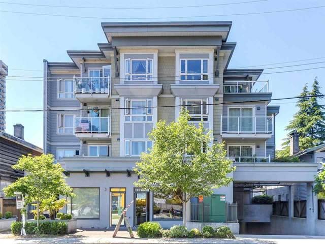 1629 Garden Avenue #401, North Vancouver, BC V7P 3A6 (#R2577354) :: Initia Real Estate