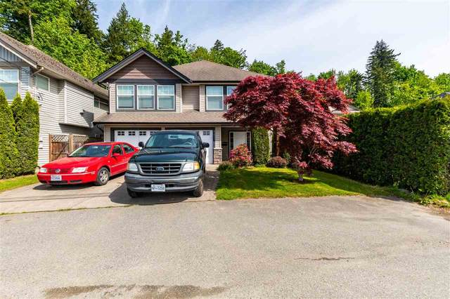 47517 Yale Road, Chilliwack, BC V2P 7M8 (#R2578475) :: RE/MAX City Realty