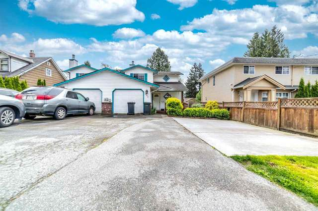 642 Gauthier Avenue, Coquitlam, BC V3K 1R3 (#R2578733) :: RE/MAX City Realty