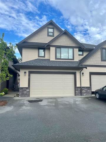 7411 Morrow Road #17, Agassiz, BC V0M 1A2 (#R2590598) :: Premiere Property Marketing Team