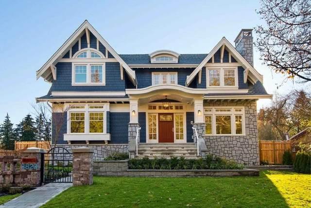 3868 W 50TH Avenue, Vancouver, BC V6N 0E4 (#R2591530) :: Premiere Property Marketing Team