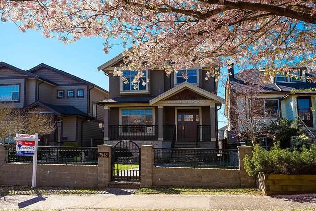 7843 Osler Street, Vancouver, BC V6P 4C9 (#R2593867) :: Initia Real Estate