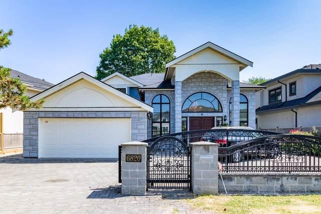 6820 Mayflower Drive, Richmond, BC V7C 2K2 (#R2601796) :: Ben D'Ovidio Personal Real Estate Corporation | Sutton Centre Realty