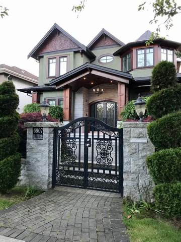 6907 Heather Street, Vancouver, BC V6P 3P5 (#R2604365) :: Initia Real Estate