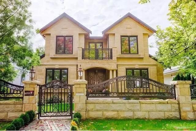 2050 W 62ND Avenue, Vancouver, BC V6P 2G6 (#R2605083) :: Ben D'Ovidio Personal Real Estate Corporation   Sutton Centre Realty