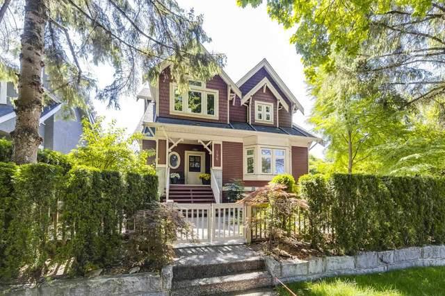 196 W 13TH Avenue, Vancouver, BC V5Y 1V7 (#R2605771) :: Ben D'Ovidio Personal Real Estate Corporation | Sutton Centre Realty