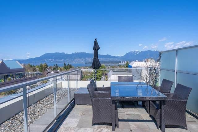 2528 Maple Street #703, Vancouver, BC V6J 0B5 (#R2606141) :: RE/MAX City Realty